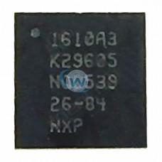 1610A3 - U2 CHARGER IPHONE 5S/6/6PLUS/6S/6SPLUS - Tristar
